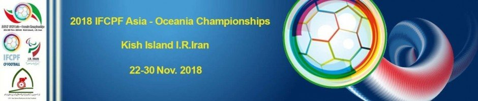 The 2018 IFCPF Asia-Oceania Championships commence this week