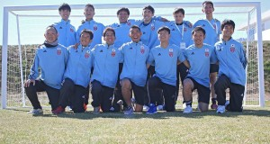 Japan will replace Venezuela in 2019 IFCPF World Cup