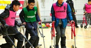 Japan launches new Frame Football initiative