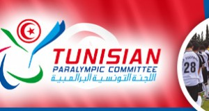 FTSH continue to promote CP Football in Tunisia